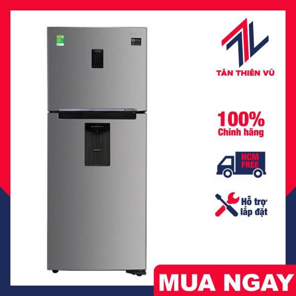 Trả góp 0% - Tủ lạnh Samsung Inverter 380 lít RT38K5982SL/SV, 100% chính hãng, hỗ trợ lắp đặt tận nhà, miễn phí giao hàng khu vực HCM - Miễn phí vận chuyển HCM