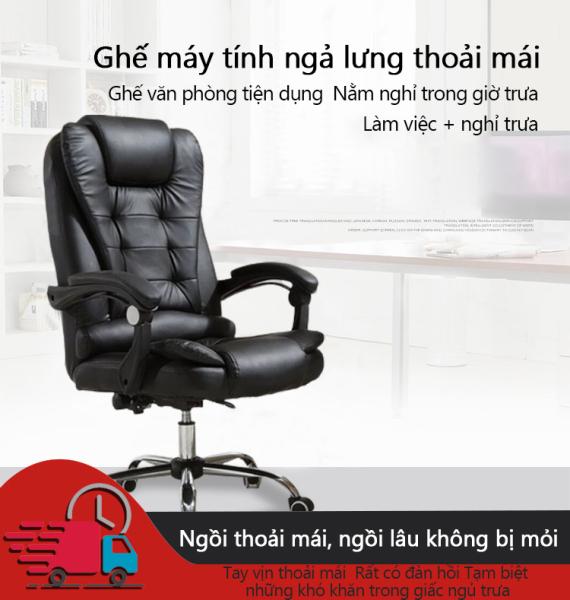 Ghế ngồi vi tính Ghế ngồi tựa lưng Ghế ngồi nâng lên hạ xuống Ghế ngồi làm việc gia dụng Ghế có thể ngồi hoặc nằm bit cheaper giá rẻ