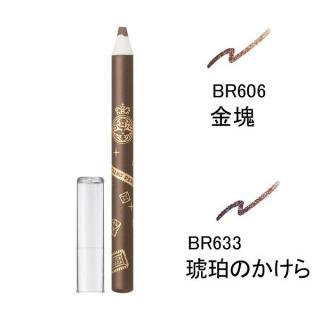 Chì kẻ mắt ánh nhũ Shiseido Majolica Majorca Jewelry Pencil Eyeliner - Nhật Bản thumbnail