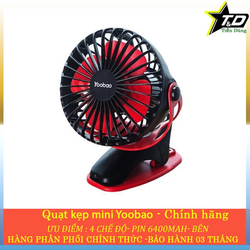 Quạt sạc mini xoay góc 720 độ đế kẹp đa năng hoặc đặt bàn an toàn cho trẻ với 4 nấc điều chỉnh gió (6400mAh) YOOBAO F04 - Hãng phân phối chính thức[GIAO MÀU NGẪU NHIÊN