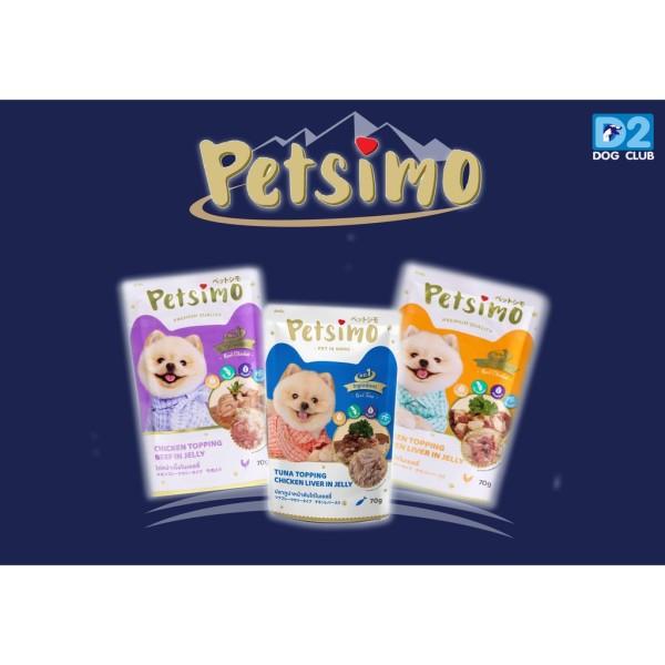 pate Petsimo 70gr cho chó (hàng xách tay Thái Lan)