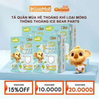 Chikool Combo 3 Tã quần siêu mỏng êm ái thoáng mát thấm hút tốt dùng được cả ngày và đêm size L54 XL48 XXL42 hàng chính hãng cho bé thumbnail