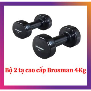 Bộ 2 tạ tay cao cấp Brosman 4kg thumbnail
