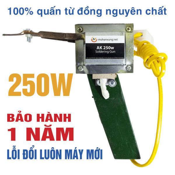 Mỏ hàn xung AK-250W, mỏ hàn thiếc, máy hàn chì quấn từ đồng nguyên chất 100%