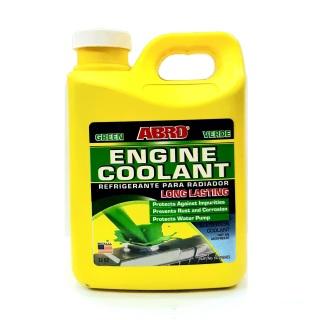 [NƯỚC LÀM MÁT ĐỘNG CƠ ABRO MỸ] Nước Làm Mát động cơ ô tô xe máy Abro Coolant (Nước Màu Xanh) 1 lít thumbnail
