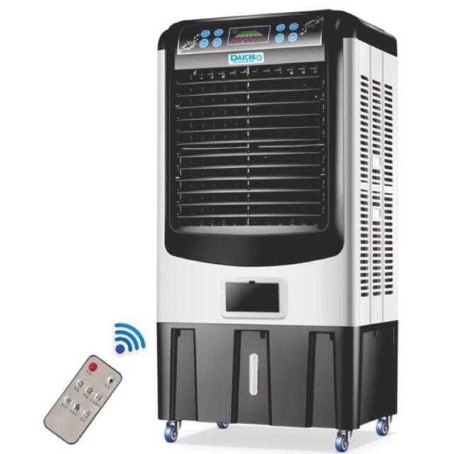 Quạt điều hoà hơi nước mã HS40B Dung tích 60L. Điện tử, điều khiển từ xa.BH 1 năm