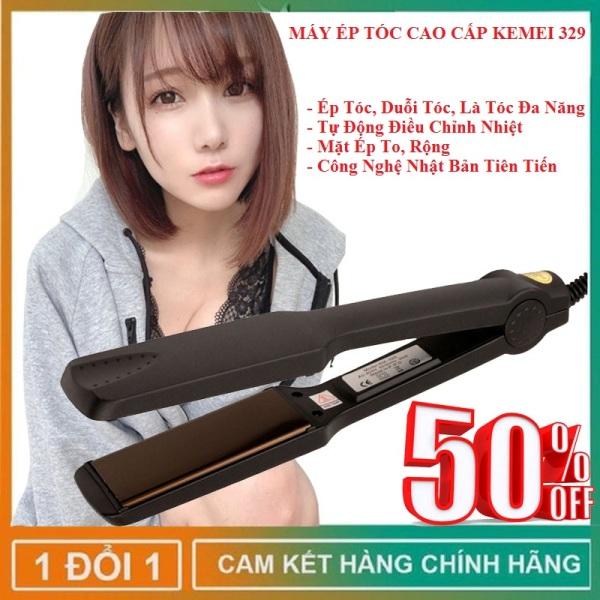 Máy ép tóc đa năng, máy làm thẳng tóc, máy duỗi tóc 4 mức điều chỉnh nhiệt,máy máy tạo kiểu tóc,máy ép tóc xoăn mini giá rẻ chính hãng