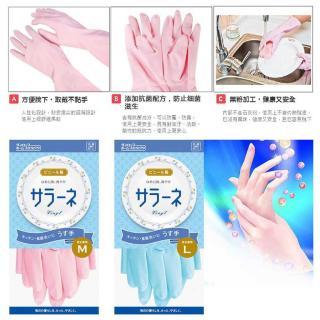 Găng tay rửa bát Seiwa size M, L Hàng Nhật Chính Hãng thumbnail