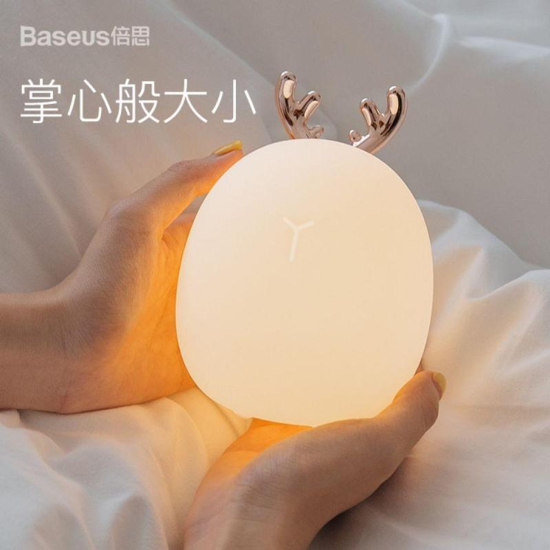 đèn ngủ silicon thông minh