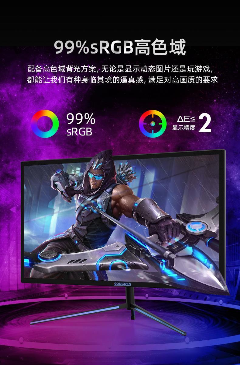Mã Giảm Giá tại Lazada cho Màn Hình Gaming SongRen 24 Icnh 144hz-RGB-mới Full Box