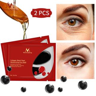 2 Gói mặt nạ mắt MeiYanQiong collagen ngọc trai đen chống lão hoá xoá nếp nhăn loại bỏ quầng thâm - INTL thumbnail