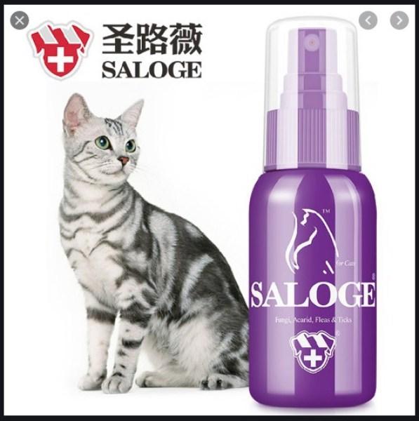 Chai xịt tẩy sạch ve rận và bệnh ngoài da cho mèo Saloge. 55ml