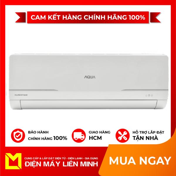 Bảng giá Máy Lạnh Aqua Inverter 1.5 HP AQA-KCRV12WNM Thể tích phòng Dưới 60 m3, gas R-32, Tấm lọc bụi hiệu quả cao