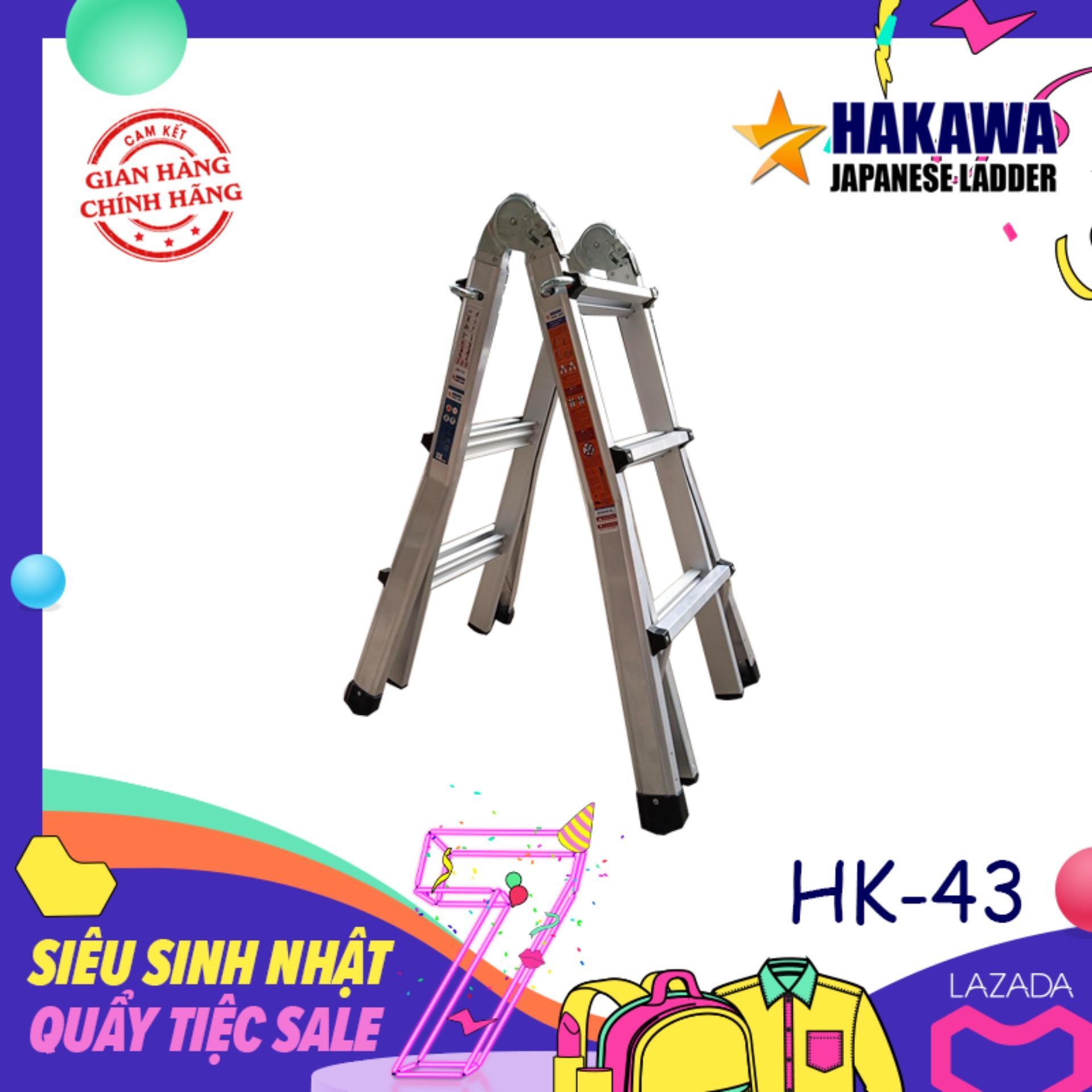 [THANG NHÔM NHẬT BẢN] Thang nhôm trượt HAKAWA HK43 - Không khuyết điển , chiếc thang tin cậy cho mọi nhà