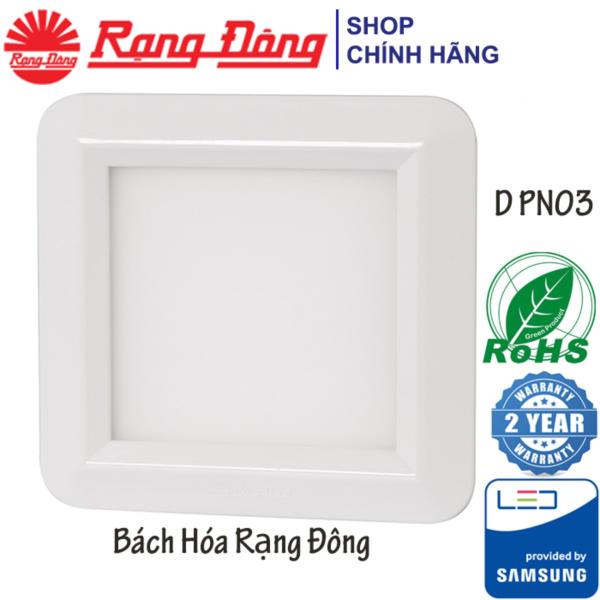 Đèn âm trần LED panel vuông Rạng Đông 8W kích thước 120x120, SAMSUNG chipLED