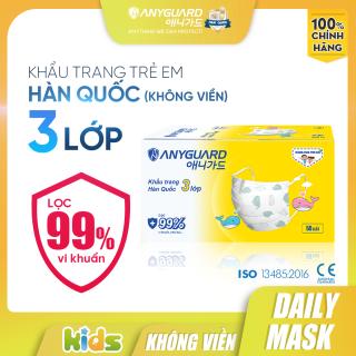 Khẩu Trang Trẻ Em Anyguard Hàn Quốc 3 Lớp Chính Hãng - Không Viền (Hộp 50 cái - Cho Bé Dưới 7 Tuổi) - - Face Mask For Kids thumbnail