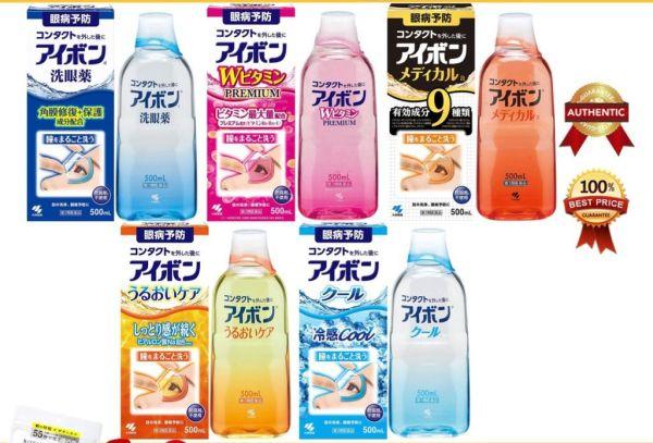 Nước rửa mắt Eyebon Nhật Bản 500ml
