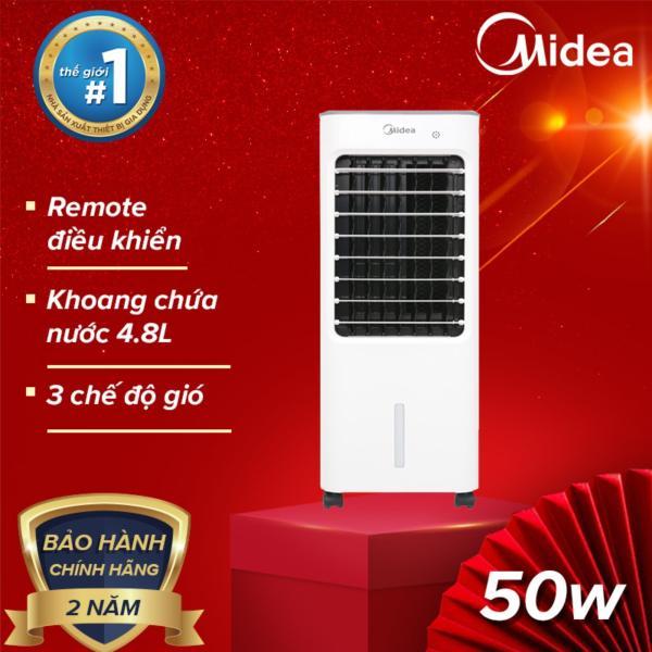 Midea quạt điều hòa remote 50W có bánh xe di chuyển - Hàng chính hãng bảo hành 2 năm AC100-18BR