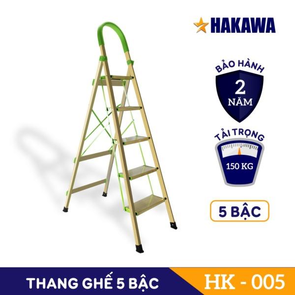 [BẢO HÀNH 2 NĂM] Thang nhôm ghế HAKAWA - HK-005 - Tiện lợi , dễ sử dụng , dễ di chuyển