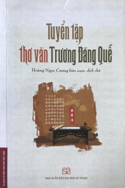 Tuyển tập Thơ văn Trương Đăng Quế (Bìa cứng)