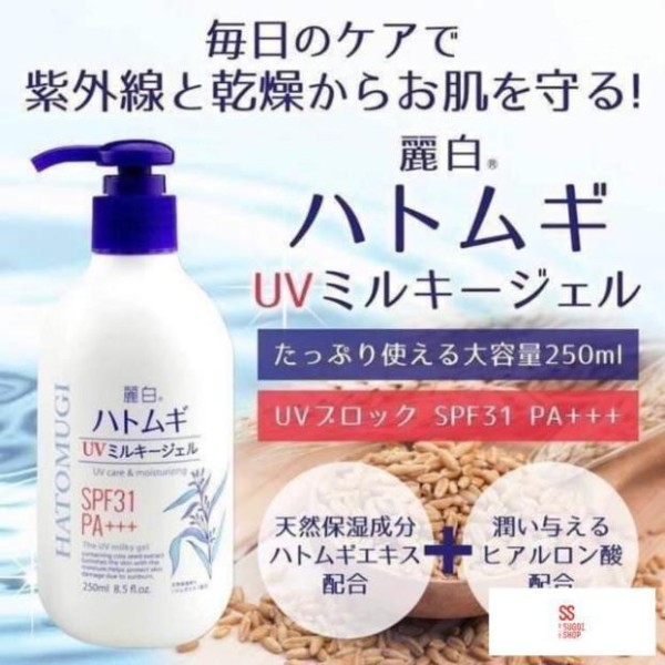 Sữa dưỡng thể chống nắng, trắng da Hatomugi hạt ý dĩ Naturie Nhật Bản nhập khẩu