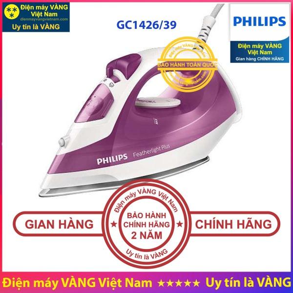 Bàn ủi hơi nước Philips GC1426 - Hàng chính hãng (Bảo hành 2 năm tại các Trung tâm bảo hành Philips trên toàn quốc)