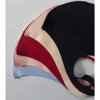 Bộ 20 Cái Khẩu Trang Vải 3d Chống Bụi Giặt Và Tái Sử Dụng Giao Màu Ngẫu Nhiên Ktn1.1 - 20 Cái thumbnail