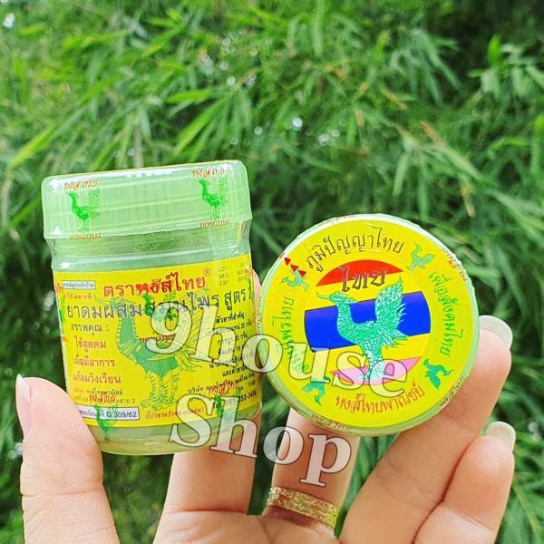 01 Hủ Hít Mũi HONG THAI BRAND Thái Lan nhập khẩu