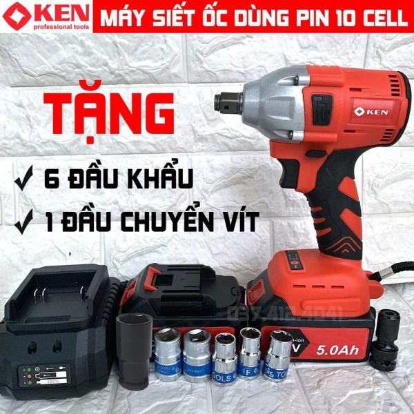 Máy Siết Bulong  Vặn Ốc Ken 72V   Pin Chuẩn 10 Cell   Sạc Nhanh   Tặng Kèm 6 Đầu Khẩu   1 Đầu Chuyển Vít
