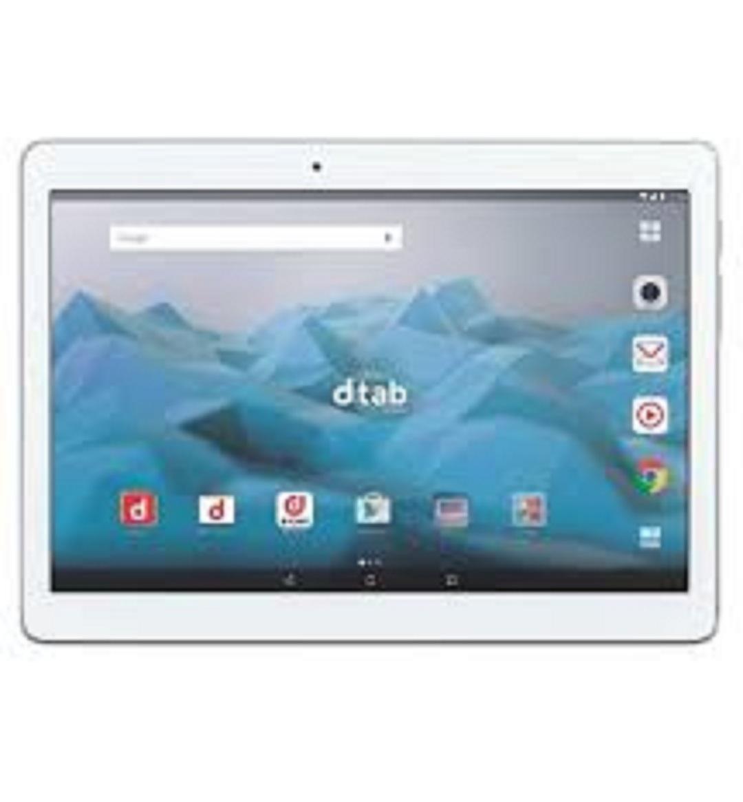 Giá sinh viên - MTB Huawei dtab 10.1 d-01H 4G/wifi (Huawei MediaPad 10.1)