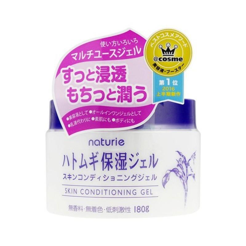 Kem Dưỡng Hạt Ý Dĩ Naturie Skin Conditioning Gel 180G