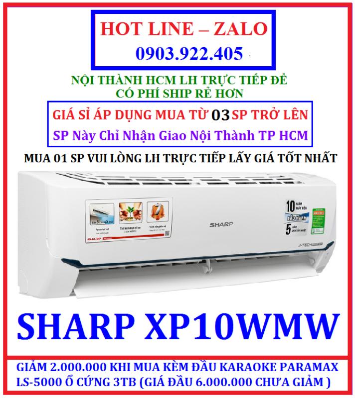 Máy lạnh Sharp Inverter 1 HP AH-XP10WMW CÓ KHỬ MÙI , HÀNG CHÍNH HÃNG
