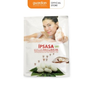 Kem tắm trắng Ípsasa Super Whitening Body Mask (180g) thumbnail