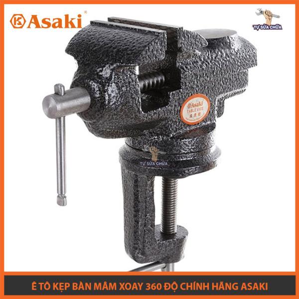 Ê tô kẹp bàn mâm xoay 360 độ mini cao cấp Asaki AK-6275 kẹp cực chắc, chất liệu siêu cứng HÀNG XỊN CHÍNH HÃNG