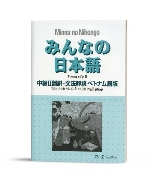 Minna No Nihongo Chukyu 2 Bản dịch và Giải thích Ngữ pháp