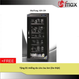 [Trả góp 0%]Tủ chống ẩm Huitong AD-120 120 lit thumbnail