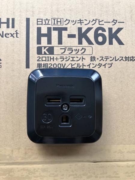 [Ổ cắm bếp từ nhật Panasonic , hitachi