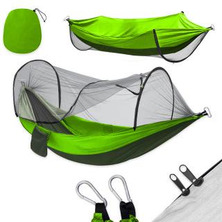 Võng DS Cực võng lưới chống muỗi vải dù Nylon đôi vải dù giải trí ngoài trời cắm trại Chống muỗi Chống lật tải thumbnail
