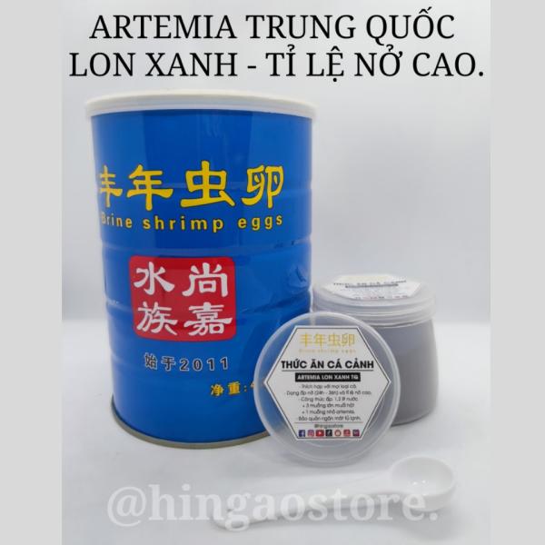 Trứng Artemia Trung Quốc Lon Xanh Tỉ Lệ Nở Cao - Thức ăn cá cảnh | Hingaostore.