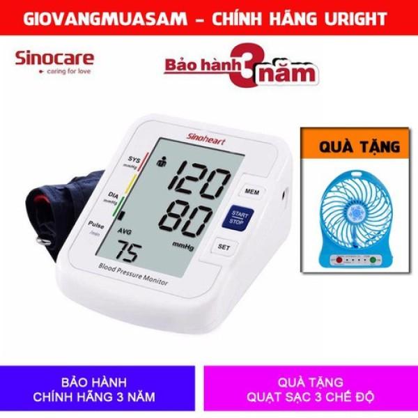 Máy đo huyết áp bắp tay Sinoheart BA-801 - Sinocare Công nghệ Đức + Tặng quạt sạc 3 tốc độ bán chạy