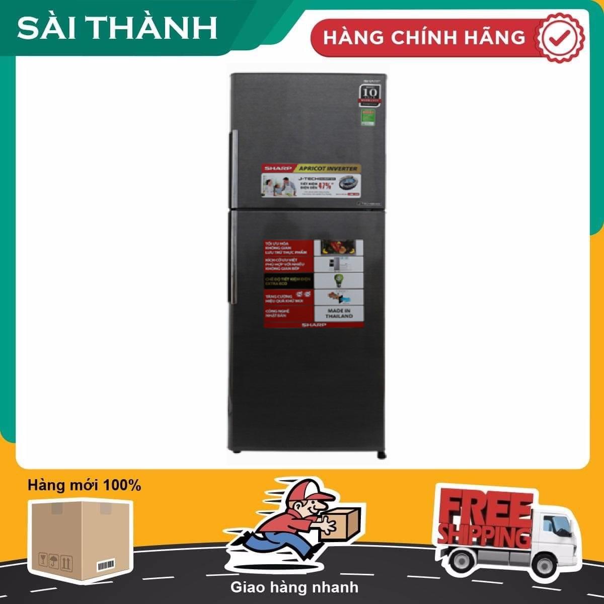 [Trả góp 0%]Tủ lạnh Sharp inverter 314 lít SJ-X316E-DS - Điện Máy Sài Thành