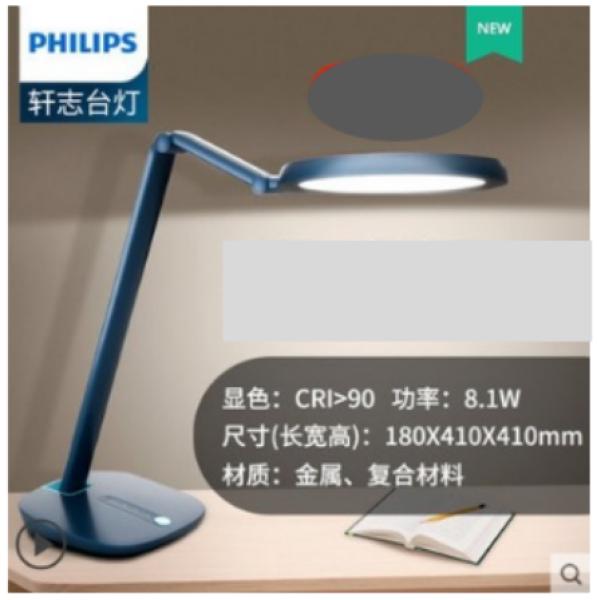 Đèn Bàn Led Bảo Vệ Mắt Philips ROBOTPIE 66126 Làm Mờ Cảm Ứng 4 Cấp – Hàng nhập khẩu chính hãng