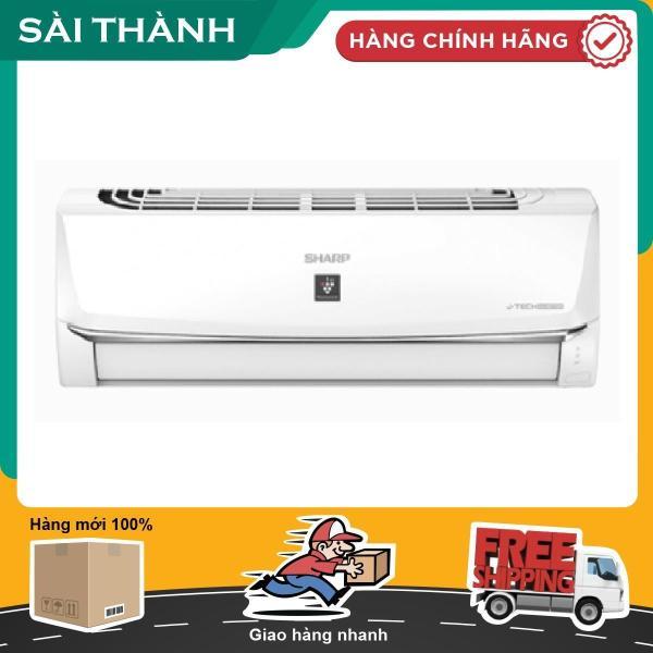 Máy lạnh Sharp Inverter 1 HP AH-XP10WMW - Bảo hành 1 năm