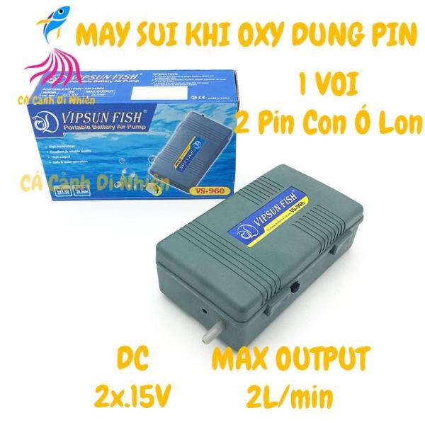 Máy sủi khí oxy chạy pin 1 vòi VS-960 + Dây Sủi + Quả Sủi cho hồ cá