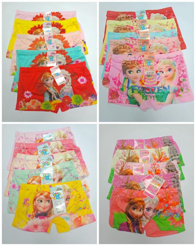 Nơi bán Combo 10 quần chip đùi 3D in hình công chúa Elsa ( Dành cho bé từ 8-30ky xem bảng size phía dưới)