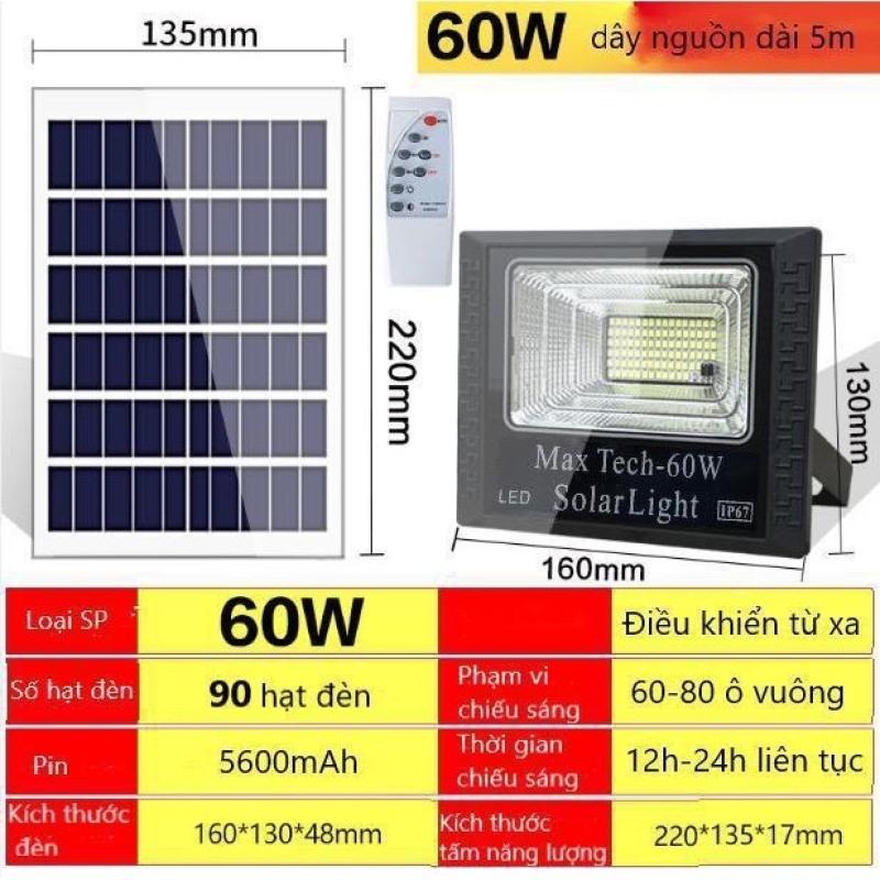 ĐÈN NĂNG LƯỢNG MẶT TRỜI 60W - 45W MAX TECH SOLAR LIGHT - ĐIỀU KHIỂN TỪ XA - PIN SẠC TRỌN DỜI - D1081
