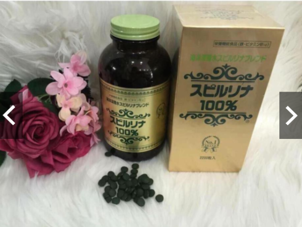 Tảo Xoắn Spirulina Nhật Bản Hộp 2200 Viên giá rẻ
