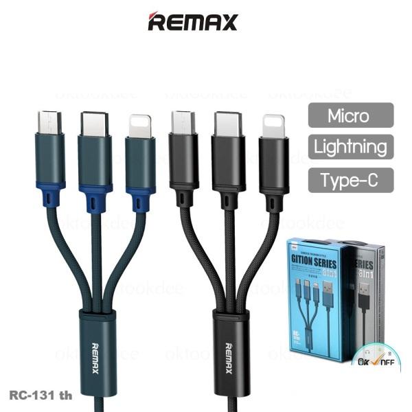 Cáp sạc đa năng 3 đầu Remax Rc-131 sạc đa năng 3 máy liền lúc