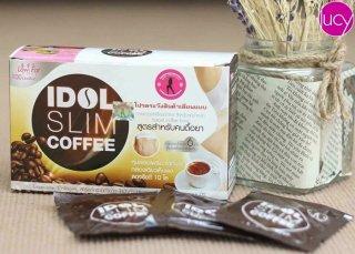 Cafe Idol Slim - Cafe Giảm Cân Thái Lan Hộp 10 gói thumbnail