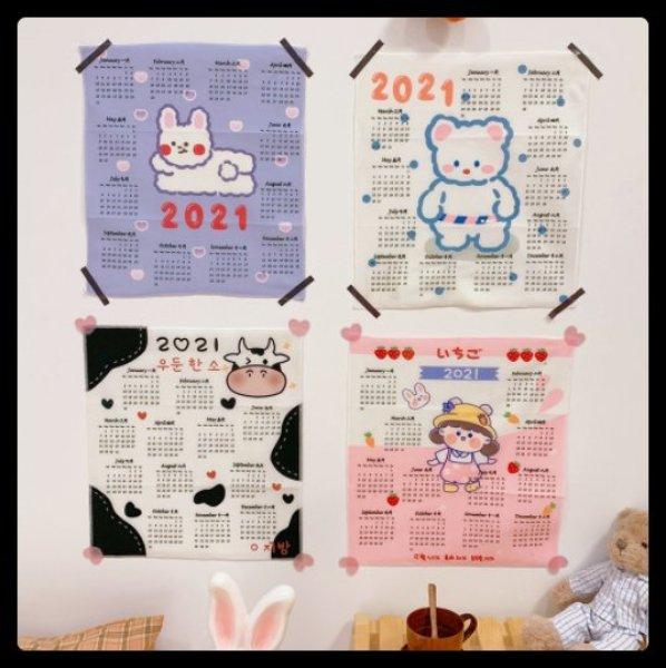 Lịch treo dán tường bàn học dễ thương, lịch vải in họa tiết  đáng yêu 2021 cách điệu đẹp